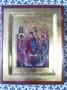 Icône La Sainte Trinité