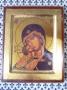 Icône La Vierge de Vladimir