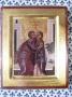Icône l'Embrassement des Saints Joachim et Anne