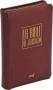 LA BIBLE DE JÉRUSALEM - Éd. du Cerf - Version Zippée bordeaux