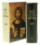 La Sainte BIBLE d'après les textes originaux (Chanoine Crampon)